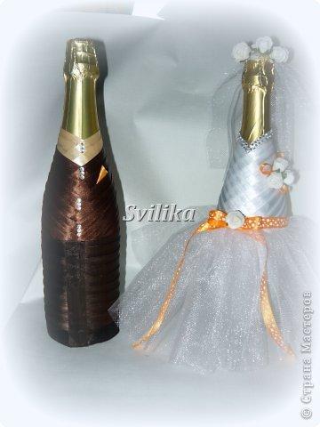 Оранжевая свадьба фото 9