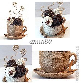 Делала не так давно такую же. Это ее клон)))) Чашка и блюдце обмотаны шпагатом ,шарики из кофе и ротанга.    фото 1