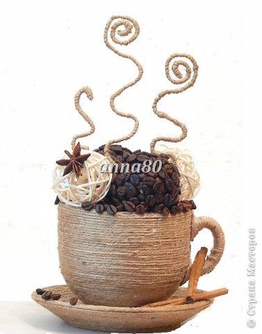 Делала не так давно такую же. Это ее клон)))) Чашка и блюдце обмотаны шпагатом ,шарики из кофе и ротанга.    фото 2
