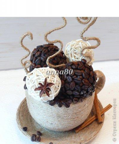 Делала не так давно такую же. Это ее клон)))) Чашка и блюдце обмотаны шпагатом ,шарики из кофе и ротанга.    фото 3