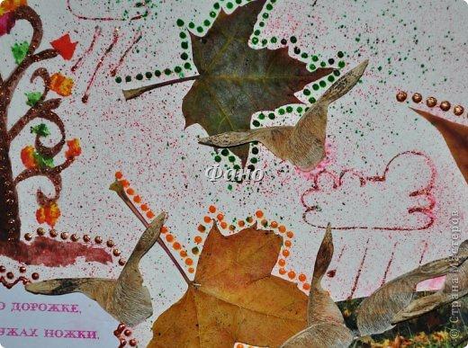 """С удовольствием участвую в СП """"Каждому ребенку- гербарий"""", присоединяйтесь! :) http://stranamasterov.ru/node/427335?c=favorite (если кто поможет определить технику, буду благодарна))  фото 4"""