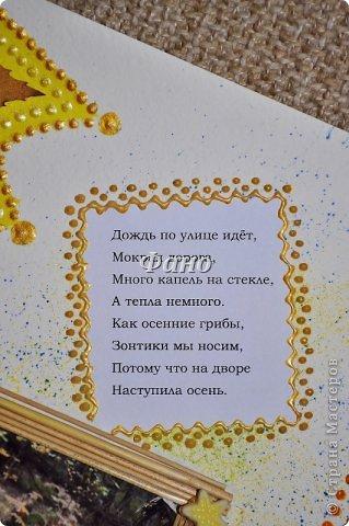 """С удовольствием участвую в СП """"Каждому ребенку- гербарий"""", присоединяйтесь! :) http://stranamasterov.ru/node/427335?c=favorite (если кто поможет определить технику, буду благодарна))  фото 13"""