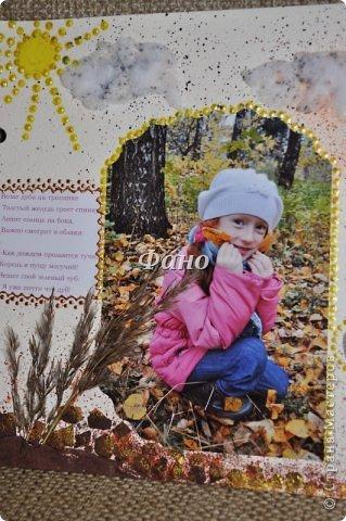 """С удовольствием участвую в СП """"Каждому ребенку- гербарий"""", присоединяйтесь! :) http://stranamasterov.ru/node/427335?c=favorite (если кто поможет определить технику, буду благодарна))  фото 16"""