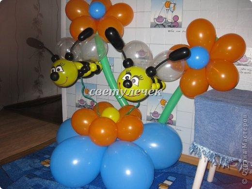Изделия из шаров своими руками на день рождения