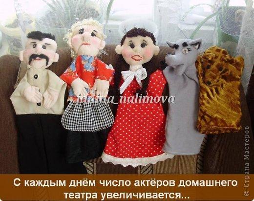 Шьем кукол для кукольного театра своими руками 30