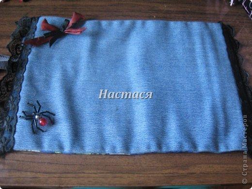 сумка в стиле тильда выкройка
