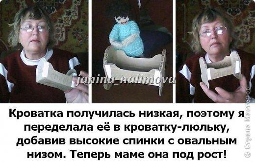 Мебель для кукольного