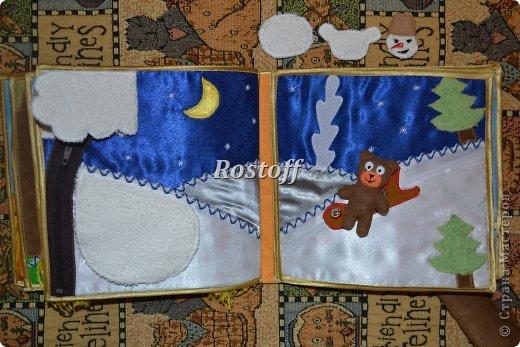 Книжка из ткани для малышей, заказ. фото 15
