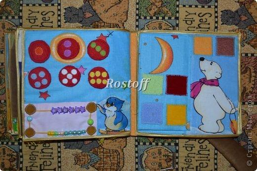 Книжка из ткани для малышей, заказ. фото 16