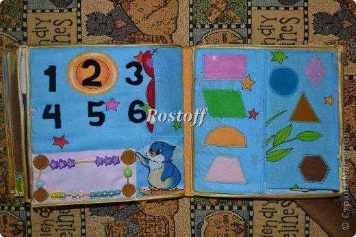 Книжка из ткани для малышей, заказ. фото 17
