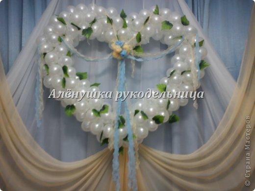 Сердце на свадьбу из шаров мастер класс