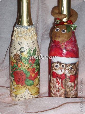 Сотворились две бутылочки Новогодние. А вот так можно применить змейку, ее показывала ранее.