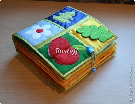 Книжки мягкие из ткани