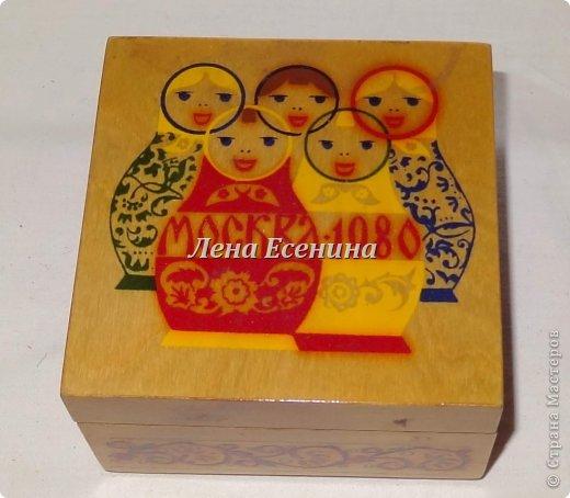 Я собираю шкатулки...  Начало коллекции смотрите здесь:  http://stranamasterov.ru/node/194403 Эта на фото - самая крошечная из всех. Такая милашка! :) Индия фото 48