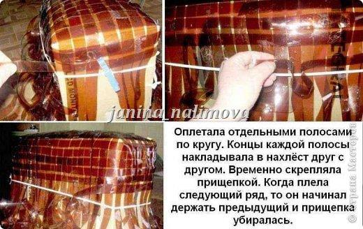 Вот сплела себе две корзинки из пластиковых бутылок. Нашла в интернете какой-то иностранный журнал, посмотрела как плести и взялась за дело... фото 27