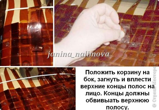 Вот сплела себе две корзинки из пластиковых бутылок. Нашла в интернете какой-то иностранный журнал, посмотрела как плести и взялась за дело... фото 30