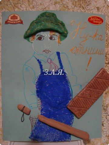 Такую обложку я сделала дочке на реферат,посвящённый походу на выставку Фаберже,в Кремле.Но думаю можно использовать и как посхальную открытку. фото 5
