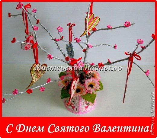 Добрый день! Поздравляю всех с праздником!!! Любите и будьте любимы! фото 1