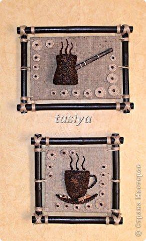 Декор предметов Моделирование конструирование ДУЭТ 2 панно на стену Кофе фото 2