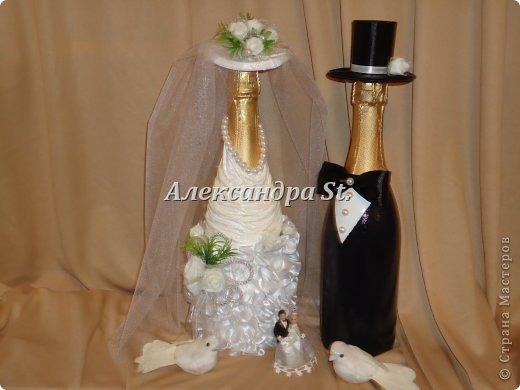 Бутылка жениха и невесты мастер