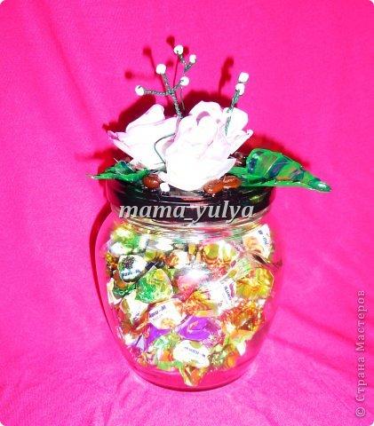 Вот такая конфетница готова отправиться в подарок на День рождения одной замечательной девушке!!! фото 1