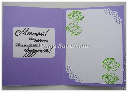 """Перед 8 марта на меня нашло """"сиреневое настроение"""". Безумно люблю сирень. Но почему, то раньше не решалась попробовать её сделать. Но вот настало время, и получилась вот такая открытка. Желаю вам дорогие мастерицы, чтобы в вашей душе тоже всегда пела ВЕСНА!!! Надпись от Марины Абрамовой. фото 3"""
