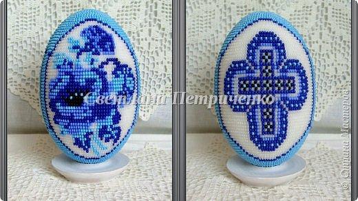 Яйцо пасхальное голубое