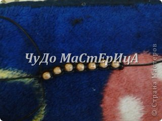Браслет шамбала толстой нитками муляне либо веревочками либо же шнурками Нам понадобятся два отрезка нашей верёвочки ниточки . Один 40-45 см. Второй 120-125 см. фото 9