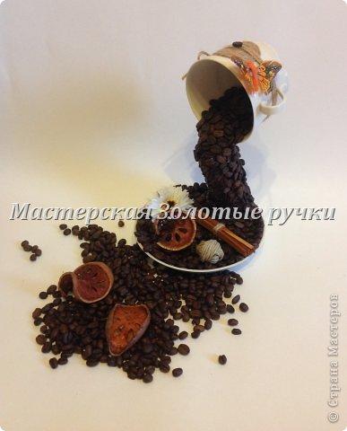 Чашка с блюдцем с кофе своими руками