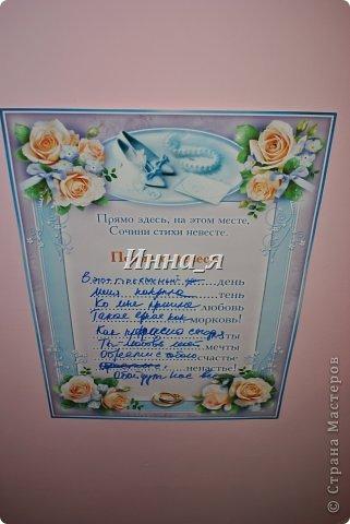 Всем привет! Мой фото отчет  выкупа со свадьбы сестры. Хочу выразить огромную благодарность Ирине Рязаночке за идею столь великолепного выкупа.Здесь полный сценарий  http://stranamasterov.ru/node/219632. Только у нас вместо Лилии была Белая роза! Все гости были восторге.    Охрана! фото 10