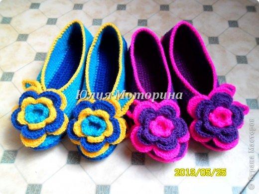 крючком Домашняя обувь