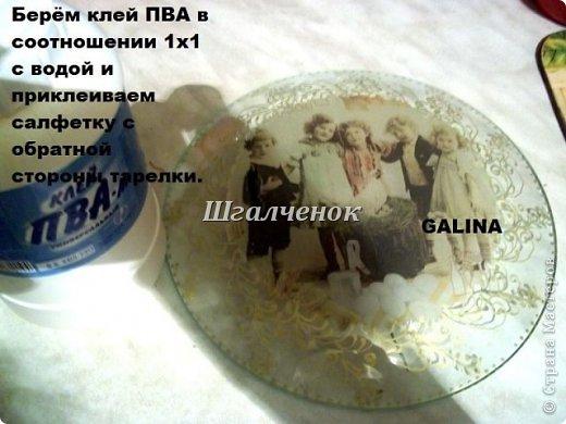 Тарелочка Пасхальная.+ МК. фото 6