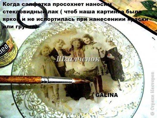Тарелочка Пасхальная.+ МК. фото 7