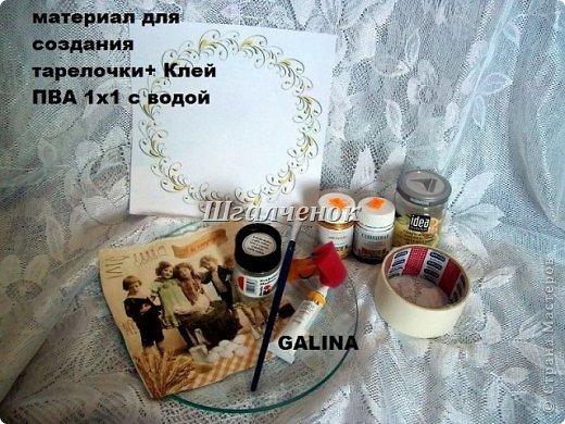 Тарелочка Пасхальная.+ МК. фото 2