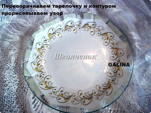 Тарелочка Пасхальная.+ МК. фото 4