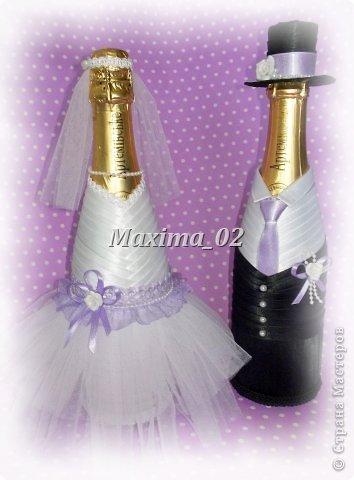 Поступил заказ с магазина сделать несколько пар свадебных чехлов для бутылок в различной цветовой гамме.Начала я с фиолетового.... фото 1