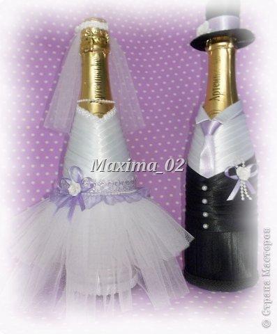 Поступил заказ с магазина сделать несколько пар свадебных чехлов для бутылок в различной цветовой гамме.Начала я с фиолетового.... фото 26