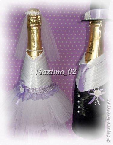 Поступил заказ с магазина сделать несколько пар свадебных чехлов для бутылок в различной цветовой гамме.Начала я с фиолетового.... фото 2
