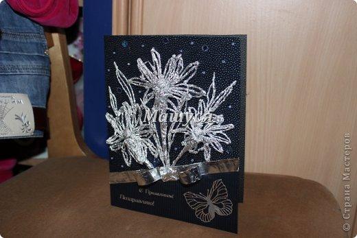 Вот такая открыточка. Я использовала: фольгу, картон (двух разных текстур), бисер с пайетками, серебристые наклейки-контуры. фото 18