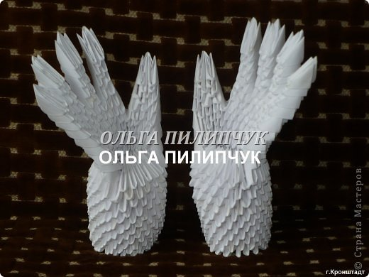 Оригами из модулей своими руками фото