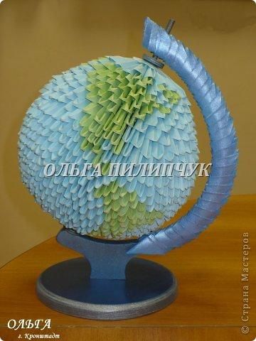 Для глобуса понадобится всего -  1063 треугольных модулей. синих - 722 модуля зелёных - 304 модуля белых - 37 модулей  фото 32