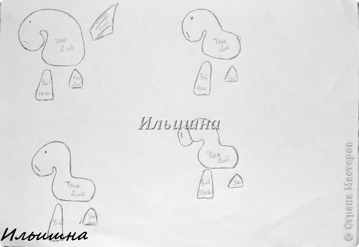 Мастер-класс Поделка изделие Новый год Шитьё Лошадки-малышки из фетра + МК Фетр фото 3