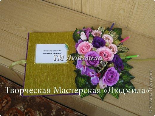 Букет для любимой жены заказ мужчина на годовщину. фото 10