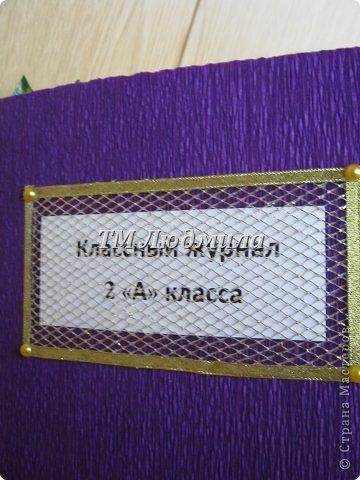 Букет для любимой жены заказ мужчина на годовщину. фото 9