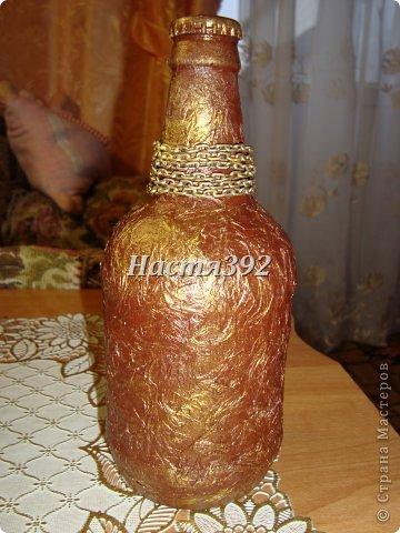 Пришлось на скорую руку делать бутылку-замок... фото 2