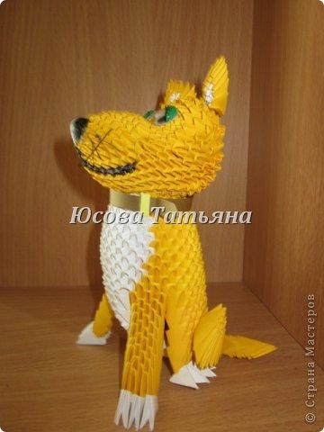 Модульное оригами схема сборки собачка