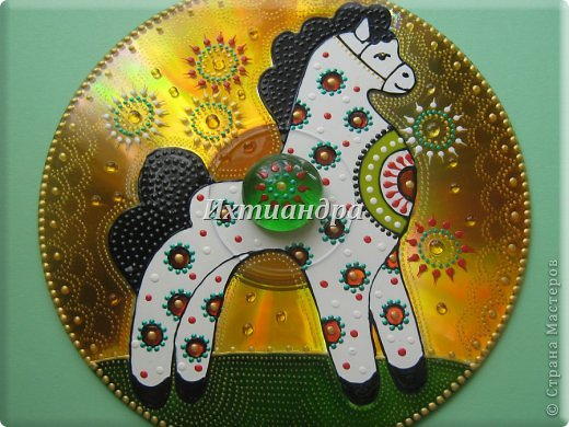 Картина панно рисунок Новый год Витраж Лошадь - лучший подарок  Диски компьютерные Краска фото 10