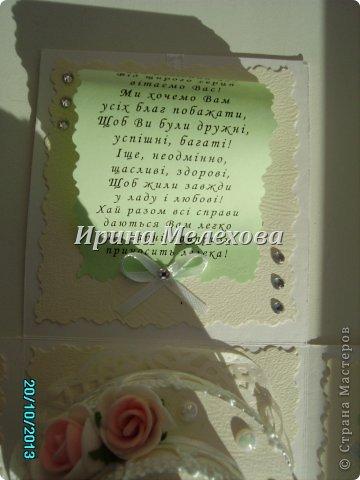 Свадебная чудо-коробочка фото 8