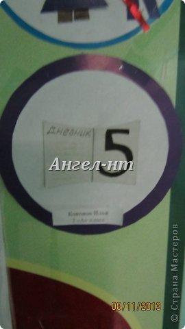 Использована креповая бумага - торцевали на клей ПВА фото 7