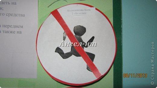 Использована креповая бумага - торцевали на клей ПВА фото 3